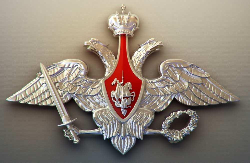 Минобороны РФ разъяснило диванным стратегам, почему бомбы «падают мимо прицела» | Русская весна