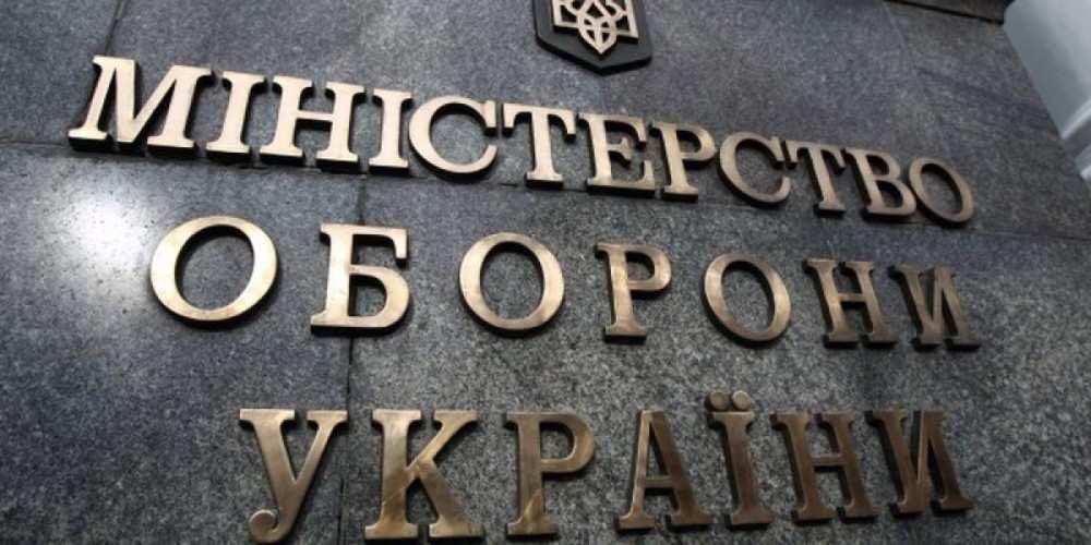 Россия может нанести ракетный удар поВСУ, — минобороны Украины | Русская весна