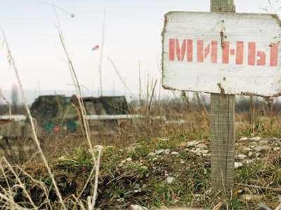 ДНР обсудит соглашение о разминировании всей линии фронта в Минске 24 ноября | Русская весна