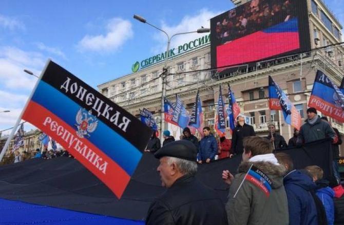 Смогут ли предприятия ДНР и ЛНР переориентироваться на российский рынок? | Русская весна