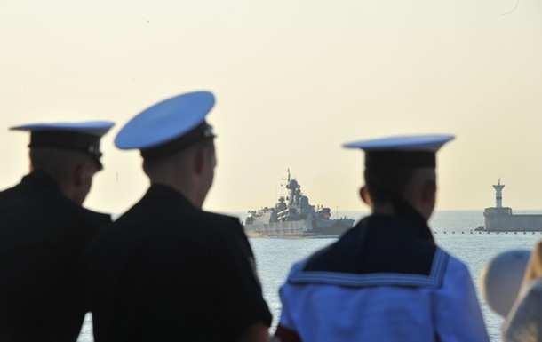 СБУзапретила въезд морякам, посетившим Крым | Русская весна