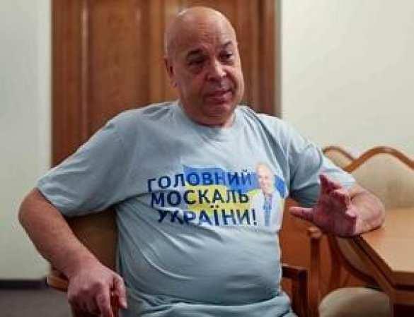 Москаль хочет удушить Луганск голодом | Русская весна