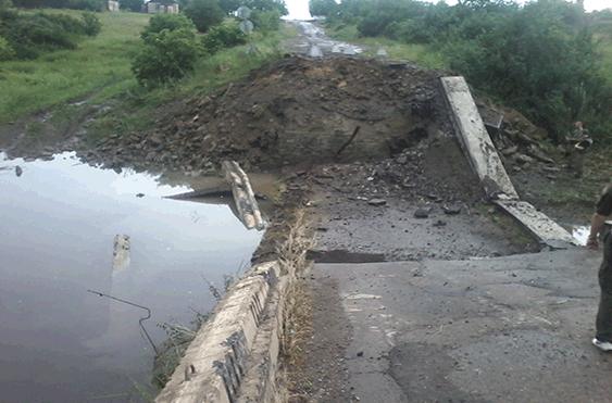 МВД Украины: В ЛНР взорван автомобильный мост (ФОТО) | Русская весна