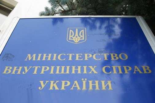 На Украине для борьбы с нелегальной добычей янтаря создадут станции полиции | Русская весна