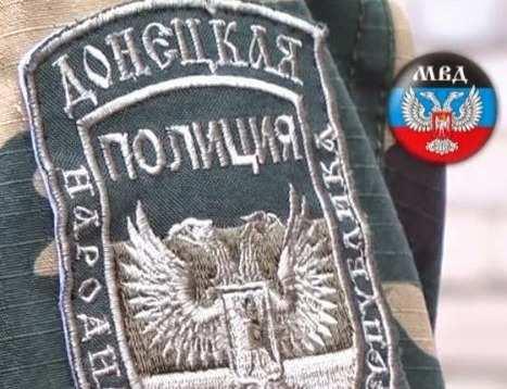 ДНР вводит автомобильные номера и водительские права национального образца | Русская весна