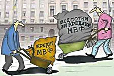 Украина не может использовать резервы ЦБ для оплаты долгов, без принятия новых долговых обязательств, — МВФ | Русская весна
