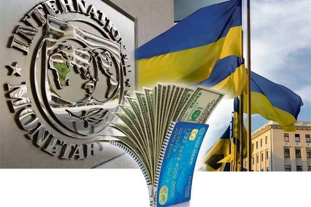 Украина очень надеется на транш от МВФ к лету, но получит его только после реформ | Русская весна