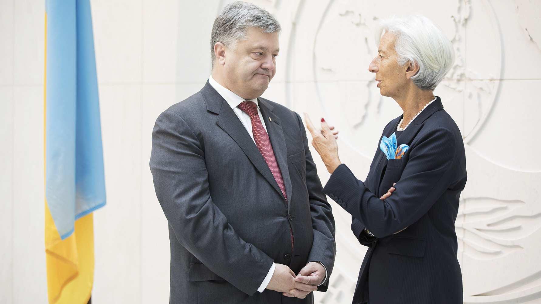 МВФ выдвинул Украине четыре условия | Русская весна