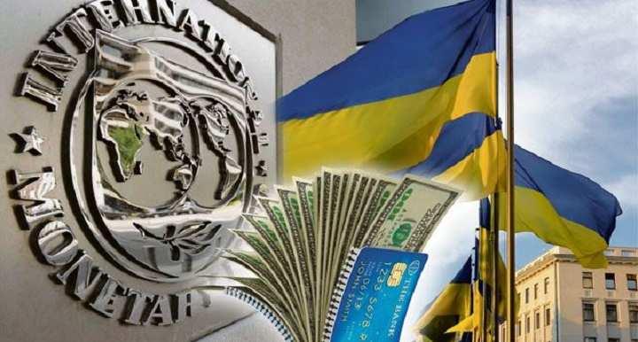 МВФпризывает Украину ктотальной приватизации | Русская весна