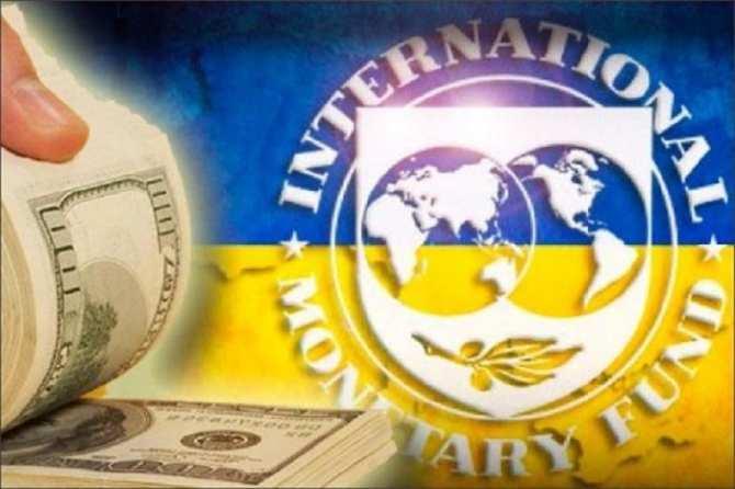 Деньги МВФ — очень опасные, — украинский экономист | Русская весна