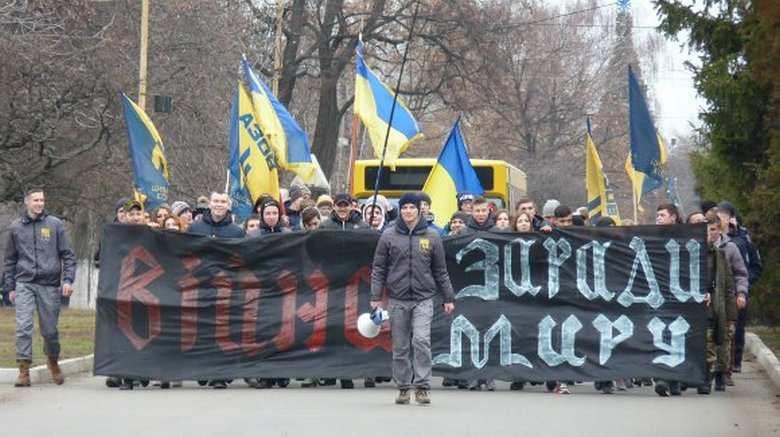 «Война ради мира»: на Кировоградщине прошел неонацистский марш (ФОТО) | Русская весна