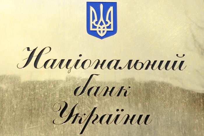 «Агенты Кремля» есть теперь и в Нацбанке Украины: им вменили госизмену и разглашение гостайны | Русская весна