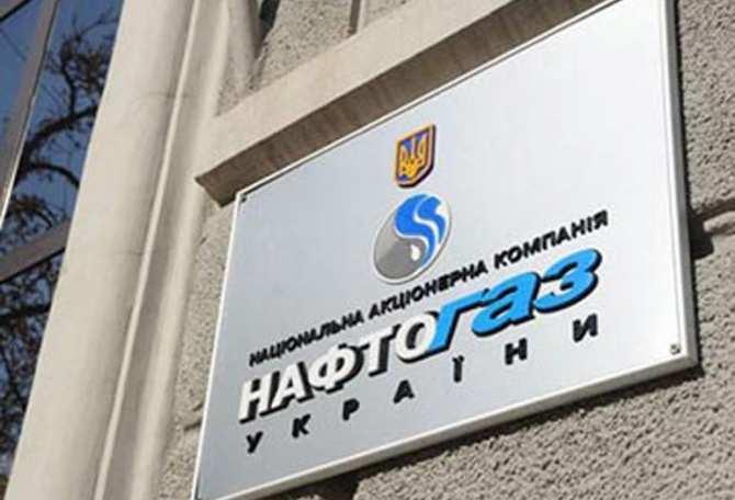 Украина укрепляет экономические связи со «страной-агрессором» | Русская весна