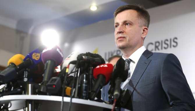Наливайченко представит доказательства коррупции во власти Украины (ВИДЕО) | Русская весна