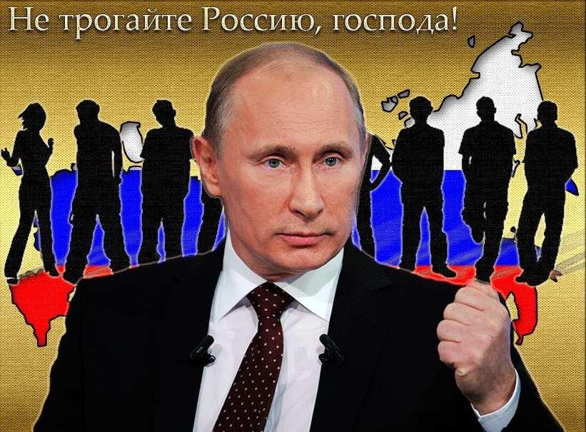Не трогайте русских! Арестом Уилана Россия шлёт сигнал США, — CNN | Русская весна