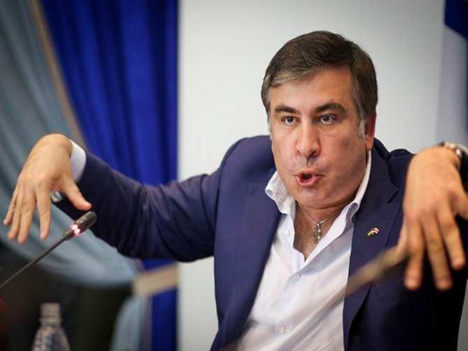 Саакашвили пообещал «подвинуть» украинских министров | Русская весна