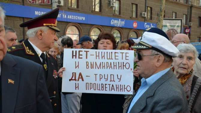 Первомай в Николаеве: ветеран подбил глаз националисту, защищая красное знамя (ФОТО, ВИДЕО) | Русская весна