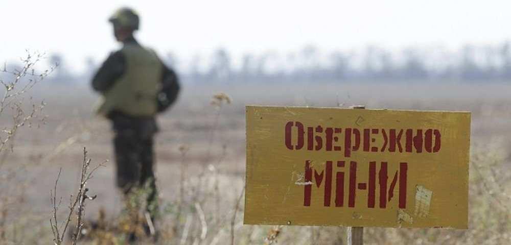Пьяный боец ВСУ подорвался на собственном минном поле в зоне «АТО» | Русская весна