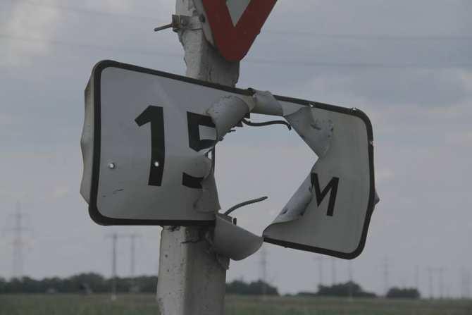Сводка: По Донецку выпущено около 200 снарядов ВСУ, под обстрел попала «Скорая помощь», эвакуировавшая раненых в результате обстрела мирных жителей | Русская весна