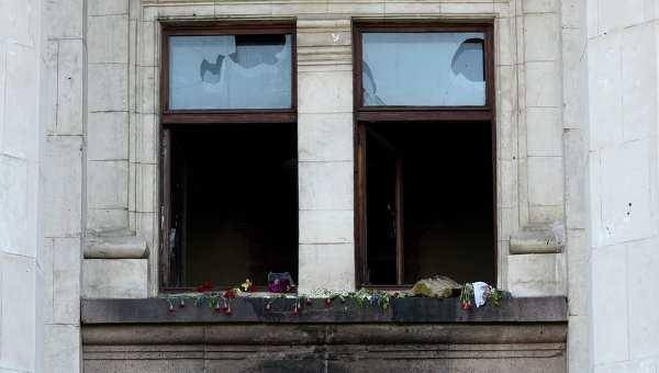 Доклад Совета Европы отрагедии вОдессе стал пощечиной дляКиева | Русская весна