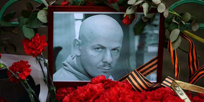 Приговор убийцам Бузины станет приговором украинскому режиму | Русская весна