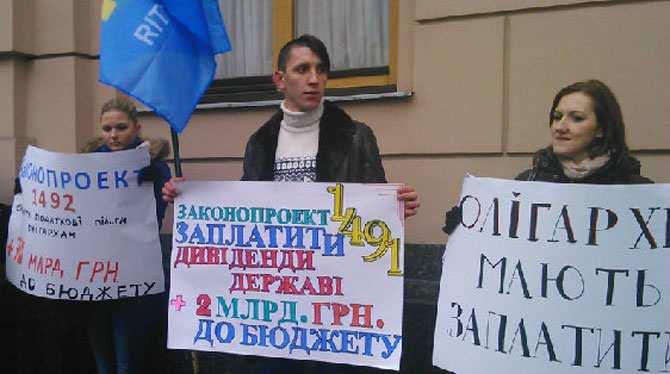 «Затяни пояс олигарху», — активисты у стен Верховной Рады потребовали принять антиолигархические законы (фото, видео) | Русская весна