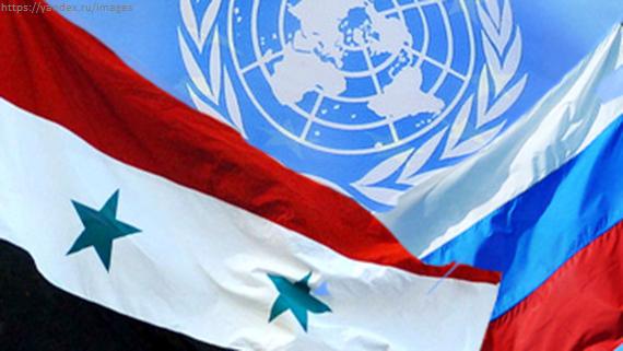 Россия предложила Совбезу ООН принять резолюцию в поддержку решения о перемирии в Сирии | Русская весна