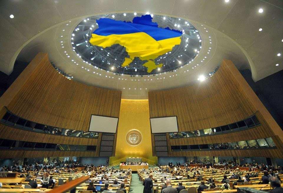 Украина внесла в ООН «радикальную» резолюцию о возвращении Крыма | Русская весна