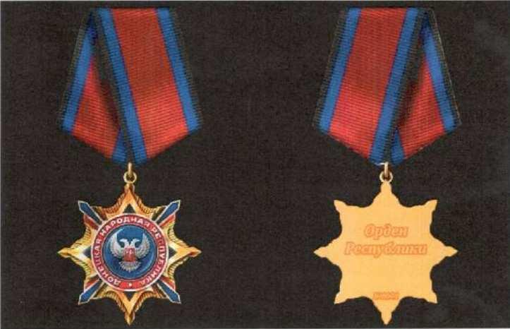 Глава ДНР учредил три новые государственные награды (ФОТО) | Русская весна