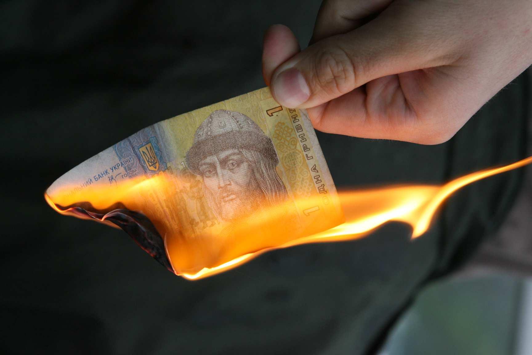 Нацбанк Украины обвинил СМИ в девальвации гривны | Русская весна