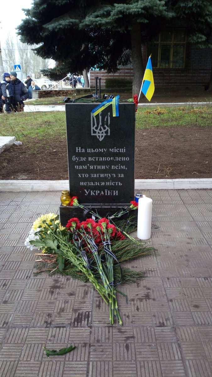 Воккупированной Дружковке тайно установили памятник «атошникам» (ВИДЕО)   Русская весна
