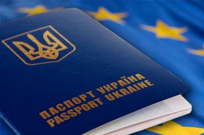 Евросоюзустал объяснять Киеву иТбилиси, чтовизы длянихнеотменят | Русская весна