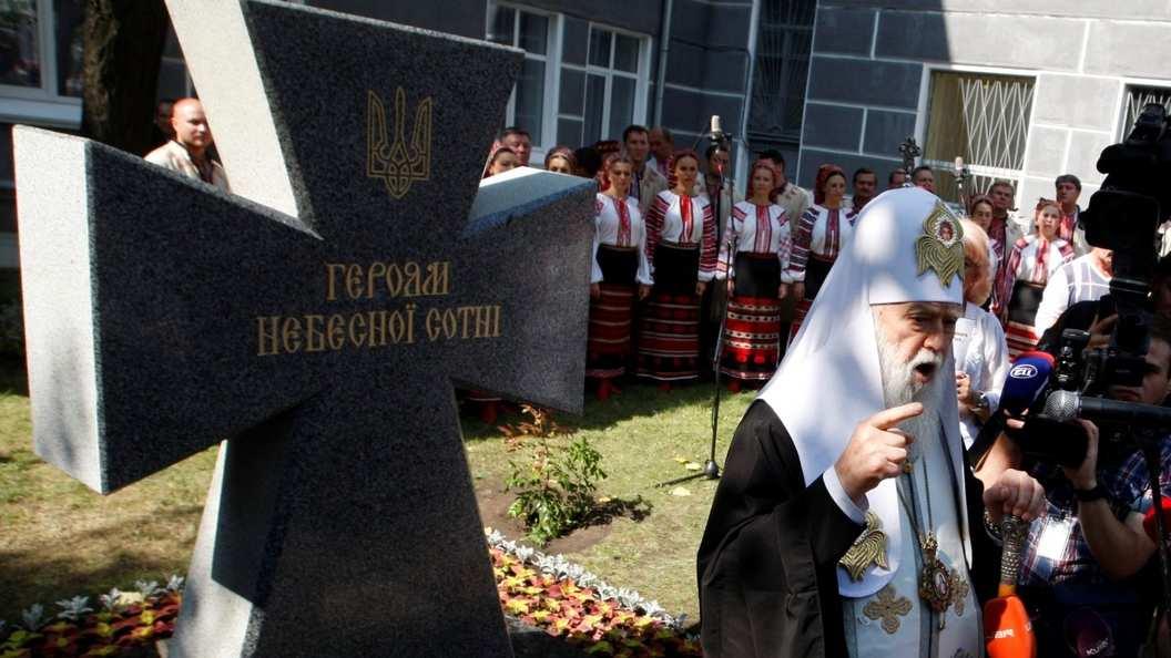 Бандеровцы врясах   Русская весна