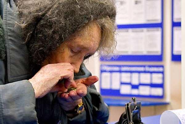 МВФодобрил проект пенсионной реформы вУкраине | Русская весна