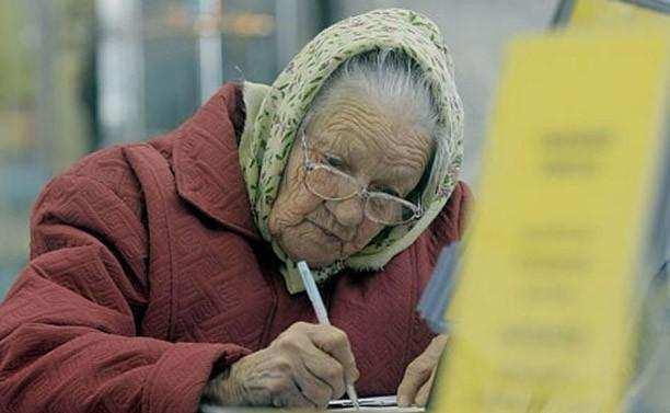 Украина задолжала жителям ДНР пенсии на сумму свыше 30 млрд гривен | Русская весна