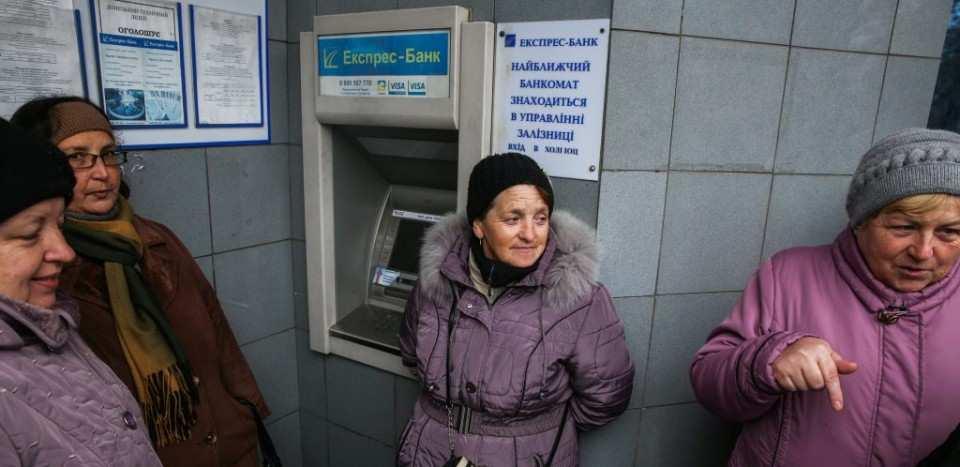 ОБСЕ в Минске поддержало требование ДНР о выплате Украиной пенсий жителям ДНР и ЛНР | Русская весна