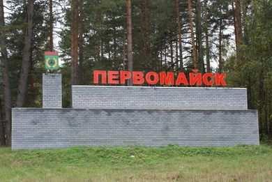 ЛНР официально доложила об отключении Киевом газа в Первомайске | Русская весна