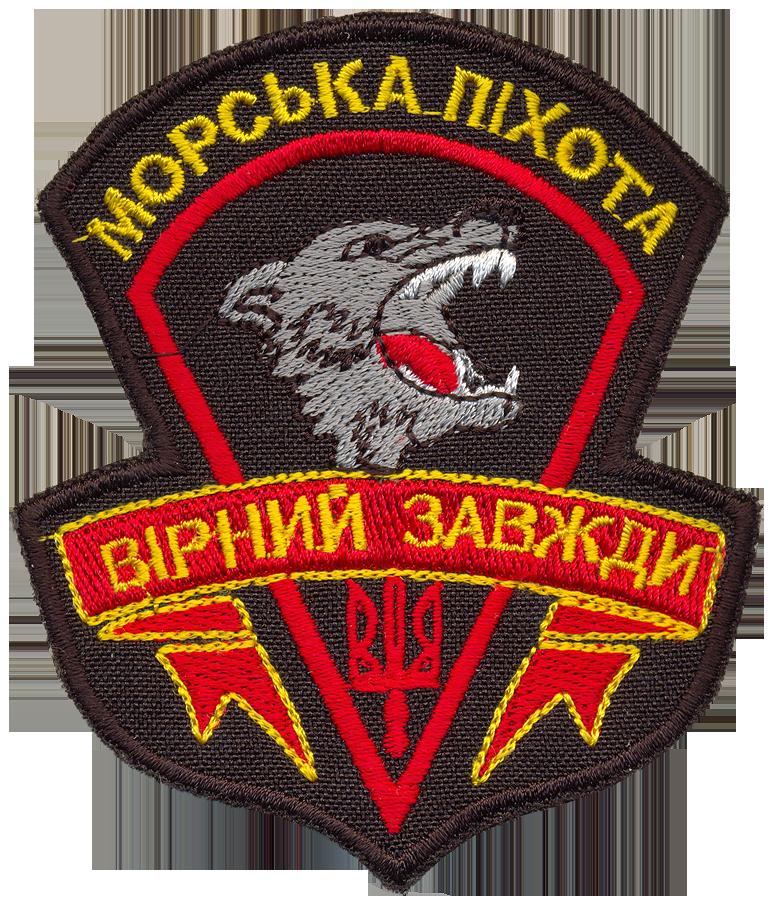 Украинских «морпехов» отправили за «языком» на минное поле: вся группа погибла | Русская весна