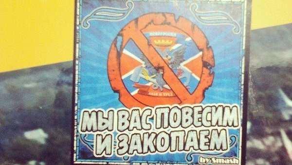 Обыкновенный фашизм: Западная Украина (ФОТО) | Русская весна