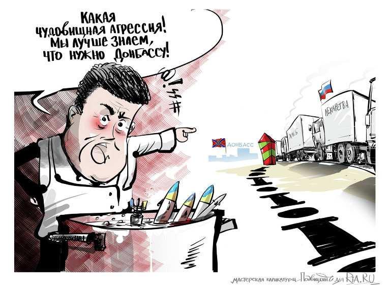 Спецслужбы РФ планировали убить 1,6 тыс. украинских чиновников и полицейских, — военный прокурор (ВИДЕО) | Русская весна