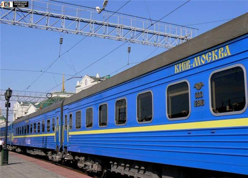 Киев оценил убыток от разрыва железнодорожного сообщения с РФ в одну гривну | Русская весна