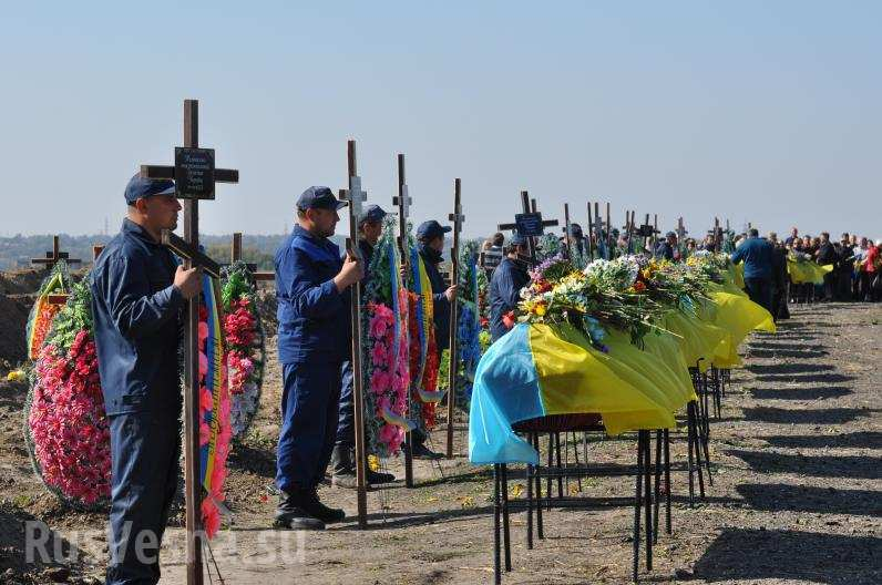 На Украине резко увеличилась смертность — данные статистики | Русская весна