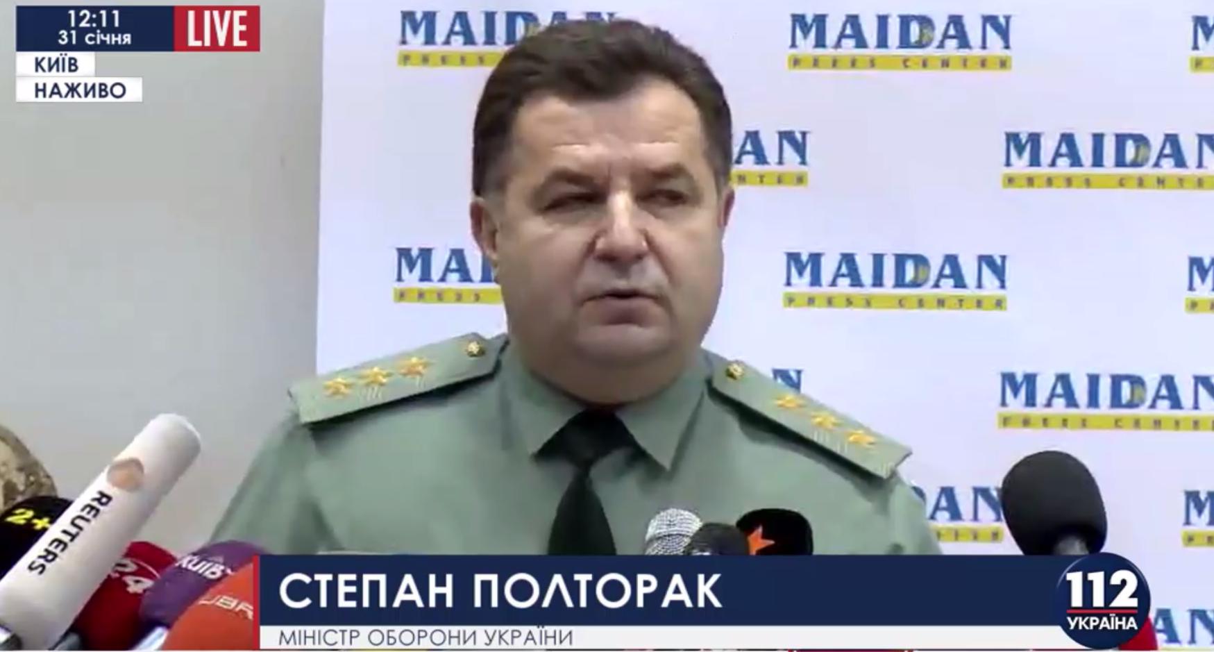 На пожар приехал украинский министр обороны Полторак: готовится эвакуировать авиационную базу | Русская весна