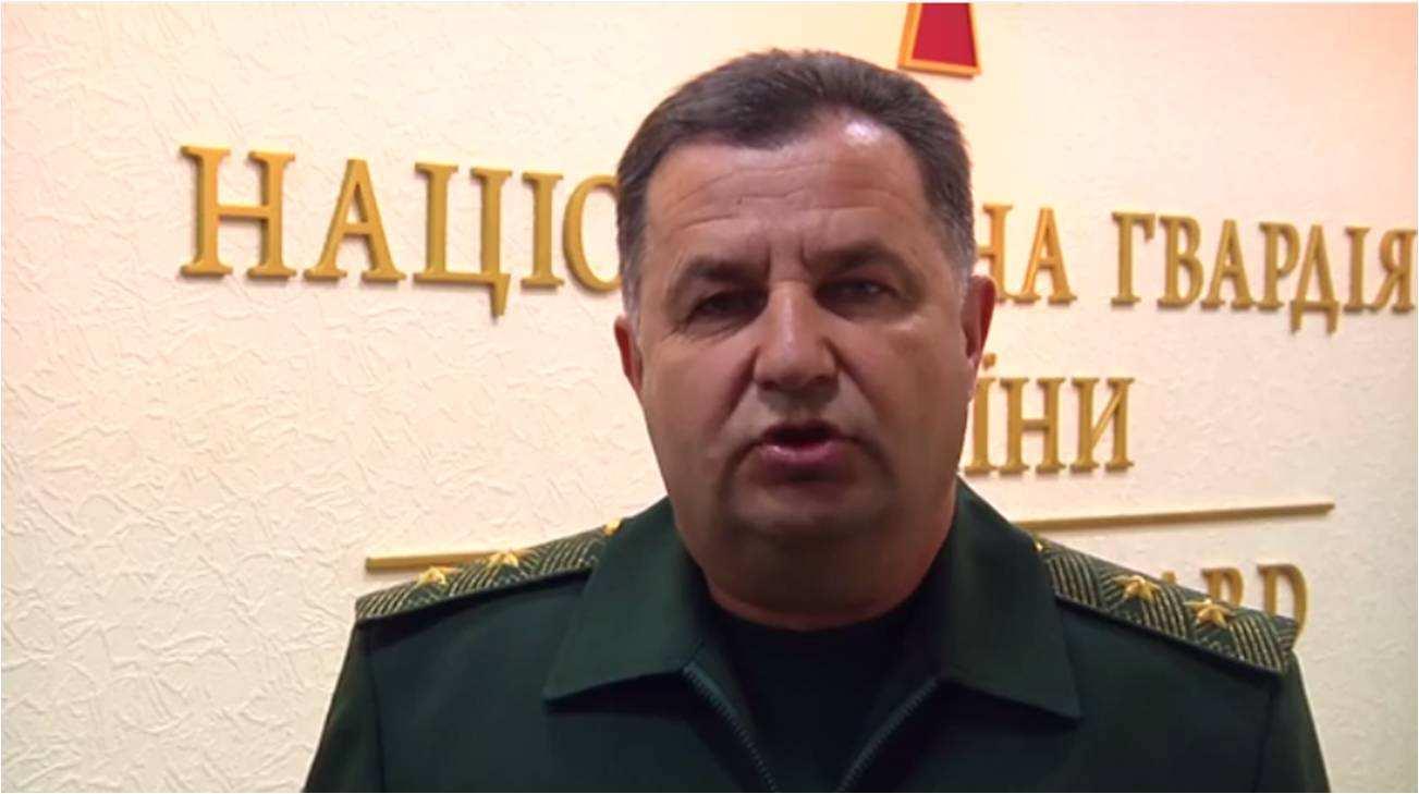 Подайте «Джавелины»: Полторак встретился с главой Пентагона (ФОТО) | Русская весна