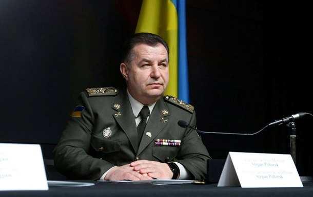 Министр обороны Украины ответил на заявление Минобороны РФ по «Боингу» МН17 | Русская весна