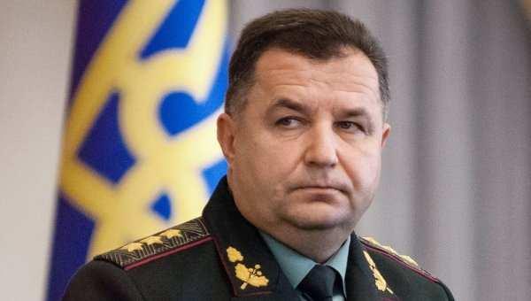 Пранкер вынудил министра обороны Украины подать вотставку | Русская весна