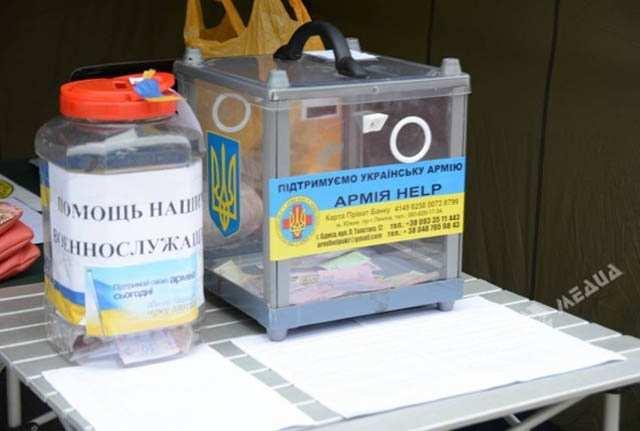 Вцентре Харькова неизвестные попытались сжечь палатку сбора волонтерской помощи«АТО» | Русская весна