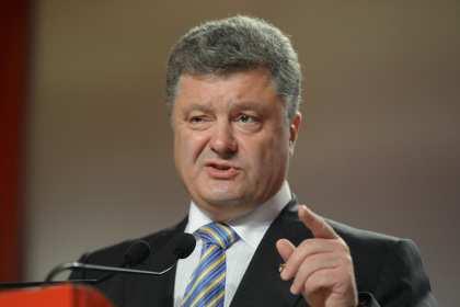 Порошенко постановил праздновать день начала Майдана | Русская весна
