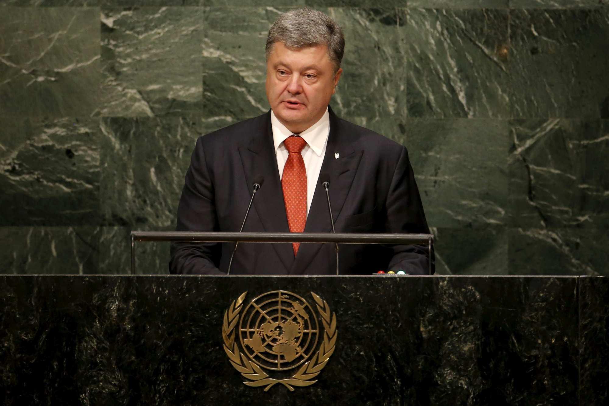 СРОЧНО: Делегация РФ покинула зал ГА ООН во время выступления Порошенко, — источник | Русская весна