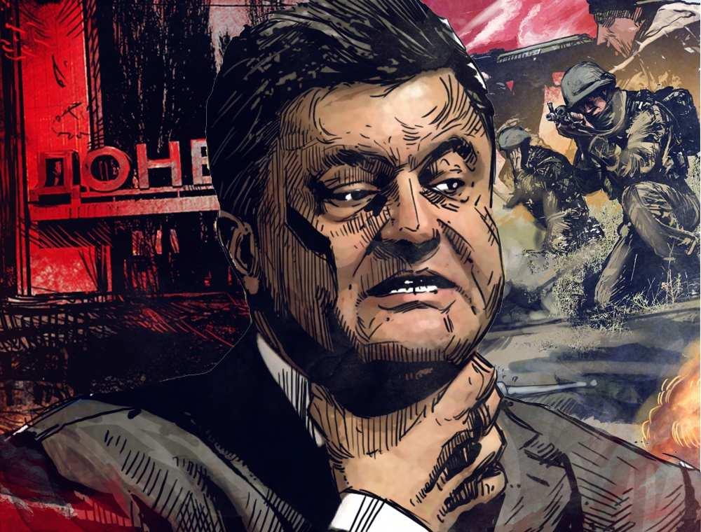 500миллионов поводов убивать: какой «конвейер смерти» построит Порошенко вДонбассе заденьги США | Русская весна